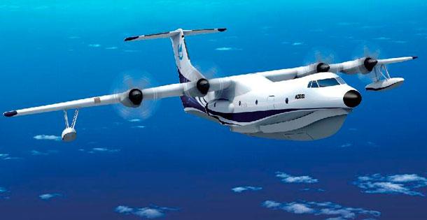 水陆两栖飞机ag600中机身在西安下架
