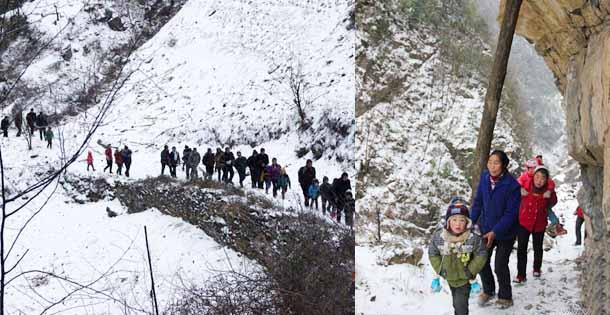 学生人物登山素材