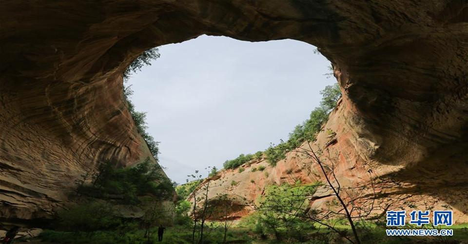 一帶一路·好風光丨黃土地下的丹霞地貌峽谷群