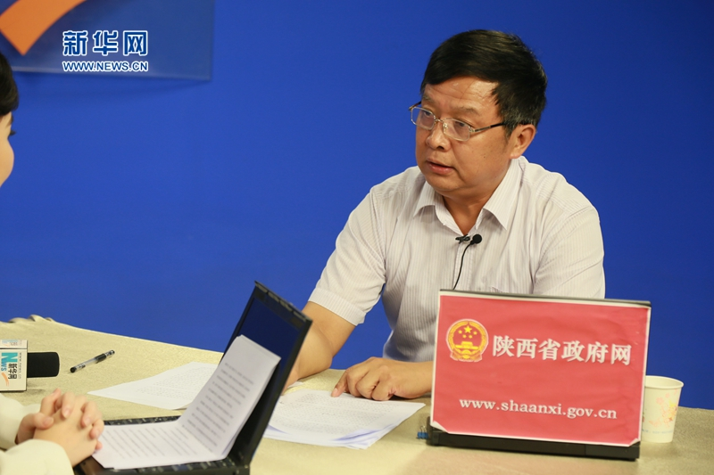 訪陜西發展和改革委員會總工程師趙新勇