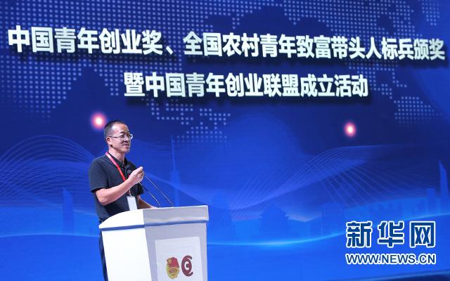 俞敏洪 :青年創業要多些商業思考