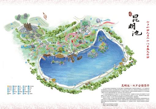 昆明池·七夕公园9月28开园 手绘地图带您游美景