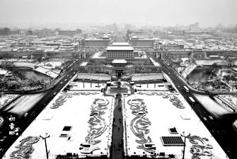 古城初雪 夢回長安