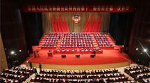 政協陜西省第十二屆一次會議開幕 韓勇作報告