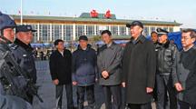 劉國中:讓人民群眾過一個平安祥和的春節