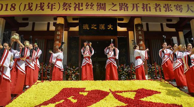 祭祀丝绸之路开拓者张骞大典在汉中举行