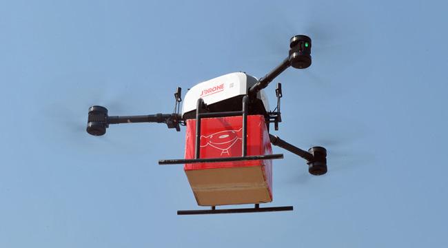 京東打造首個國家無人機智慧物流 將實現24小時到貨