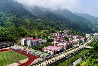 震後十年看漢中 青山綠水氣象新