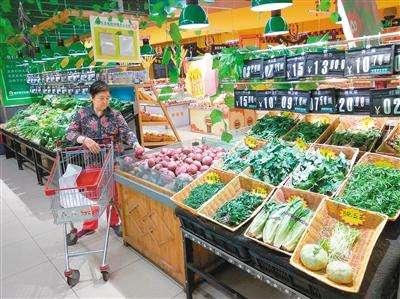 4月陕西CPI同比涨1.6% 西安同比上涨1.5%