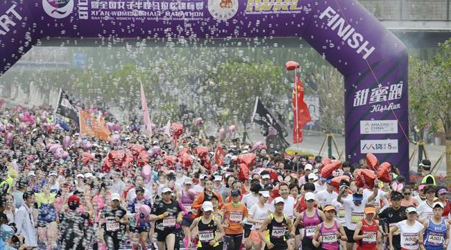 馬拉松——2018西安女子半程馬拉松開跑