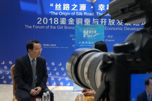 專訪陜西省貿促會會長薛華