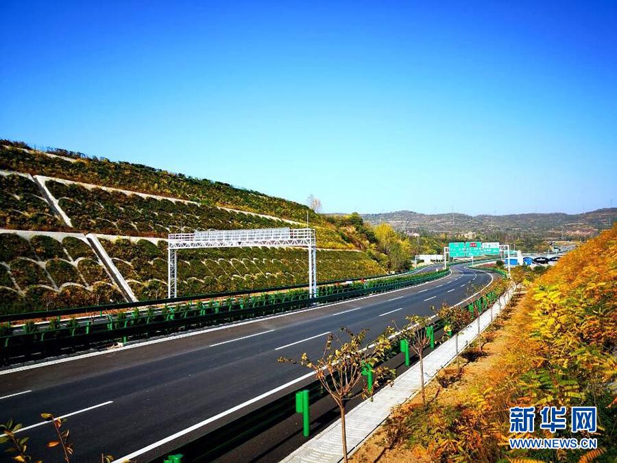 連霍線(G30)寶雞過境高速公路通車