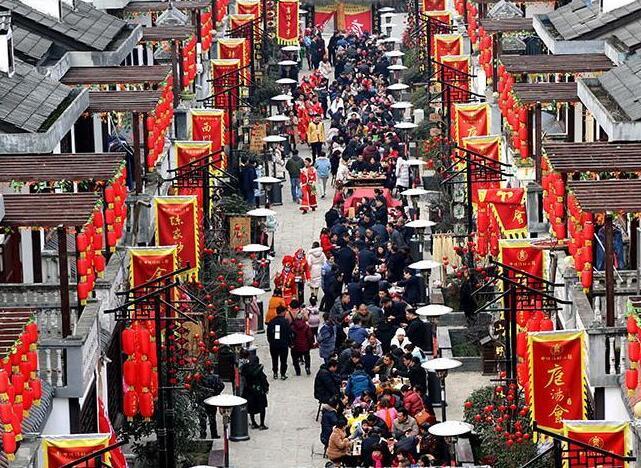 石泉縣第七屆漢水庖湯會旅遊文化節閉幕