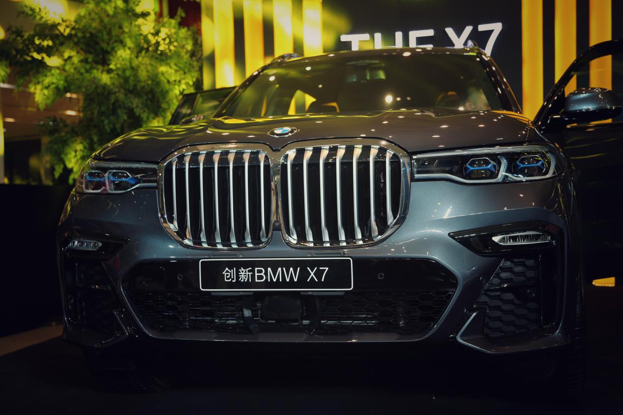尖端科技引領未來 創新BMW X7登陸西安