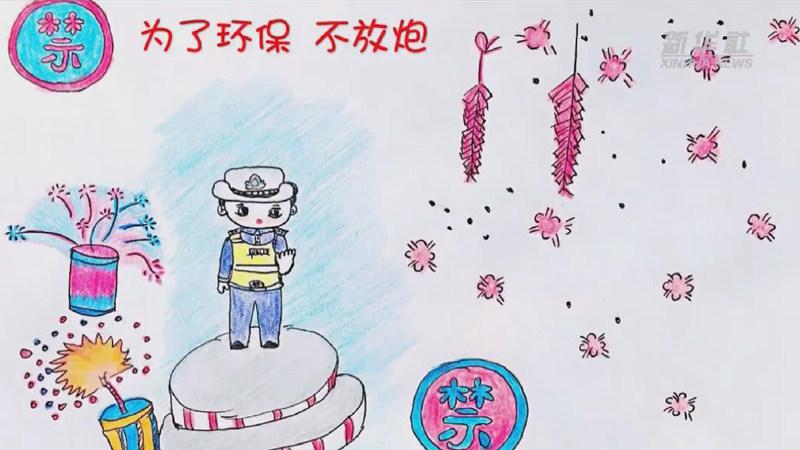 """走心了!手繪漫畫讓交規變得""""萌萌噠"""""""