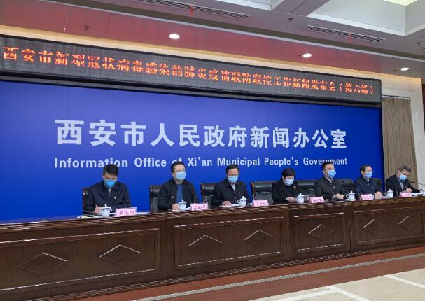 西安:加強更嚴格社區防控 防止疫情本地擴散
