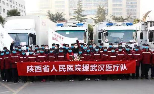 移動方艙醫院出發!國家緊急醫學救援隊(陜西)馳援武漢