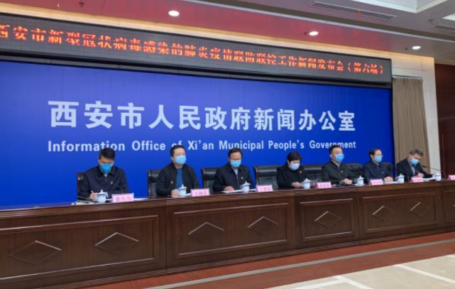 西安:11家防疫用品企業全負荷生産