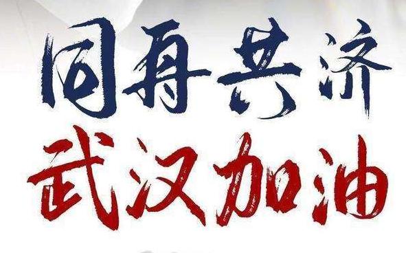 """陜西省籃協攜手前國手發起 """"共同'戰疫'守護天使""""愛心行動"""