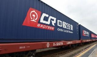 """中歐班列""""長安號""""為合作夥伴開通運輸綠色通道"""