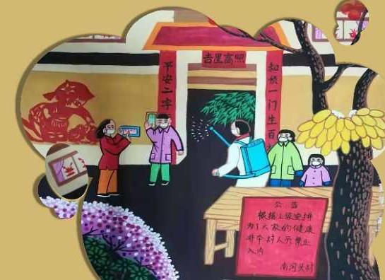 四語種農民畫海報助力抗疫宣傳