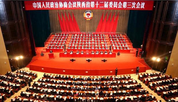 陜西省政協十二屆三次會議在西安開幕