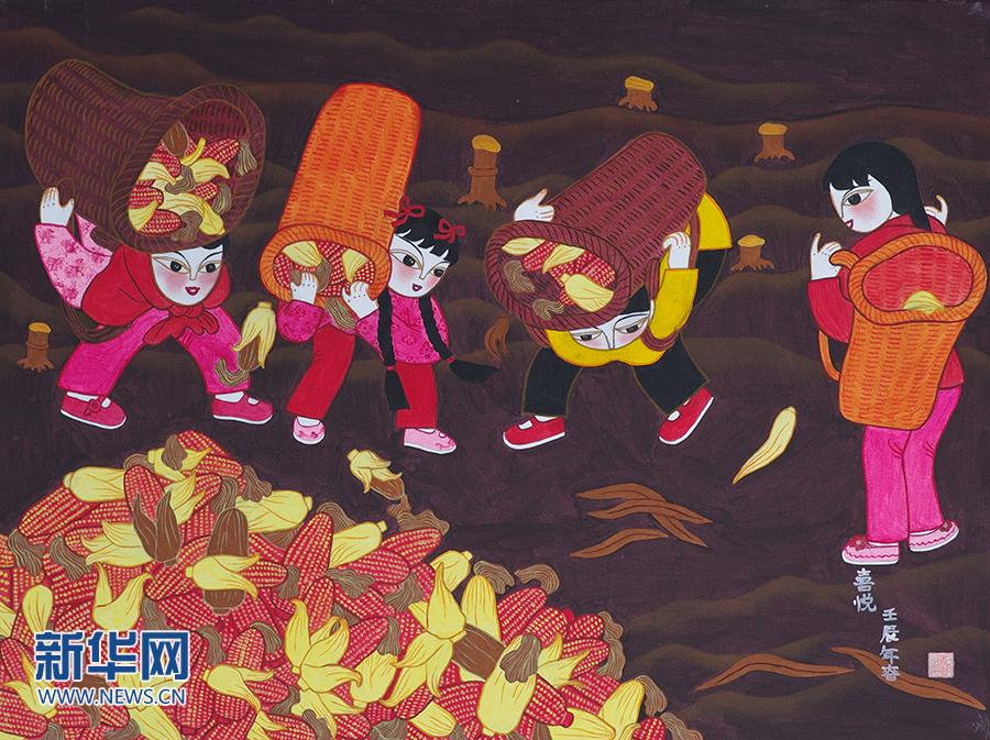 中國農民豐收節的設立,為農民畫創作注入了強大的活力