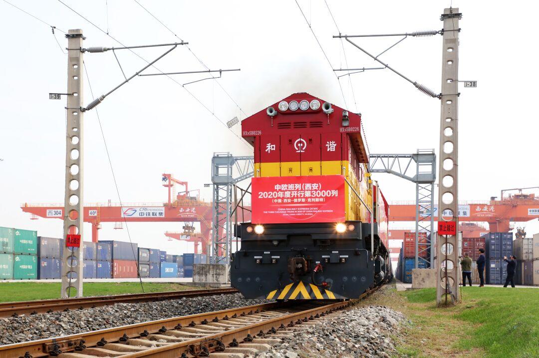 中歐班列長安號今年開行超3000列