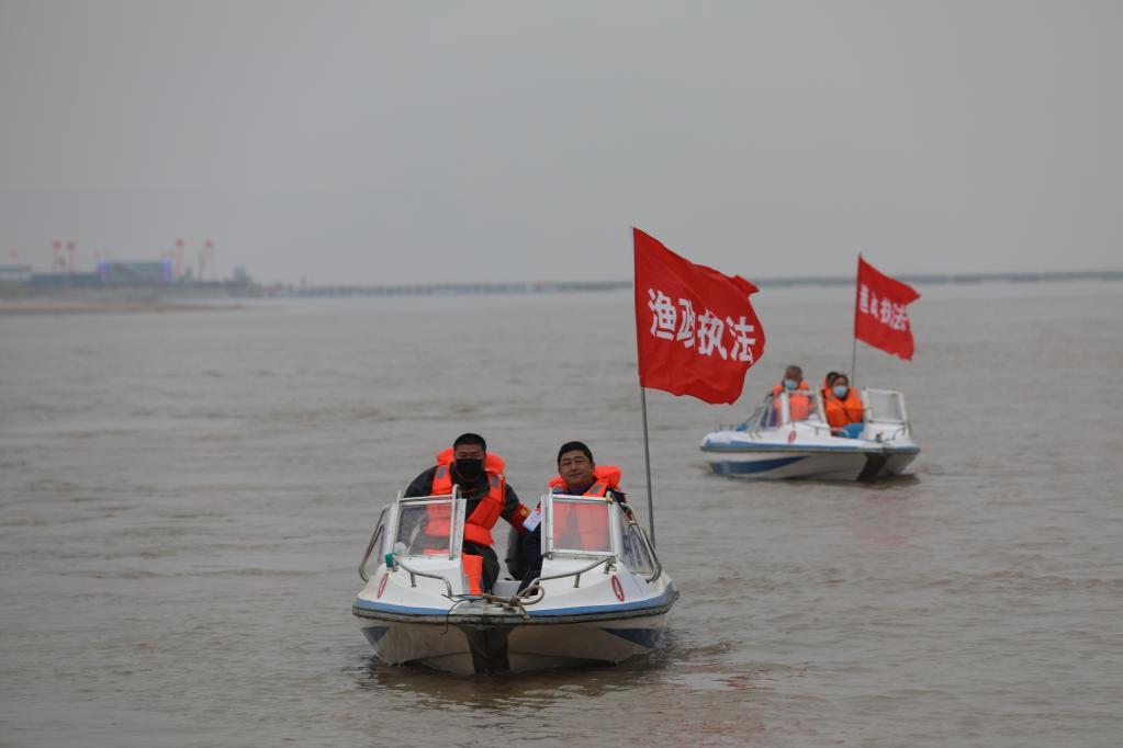 黃河流域啟動禁漁專項執法行動