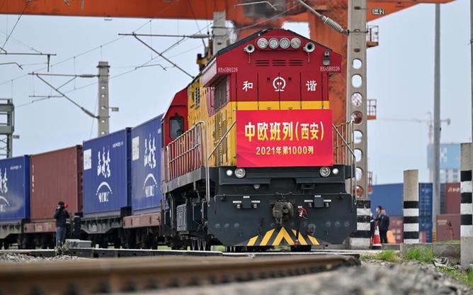 中歐班列(西安)2021年開行突破1000列