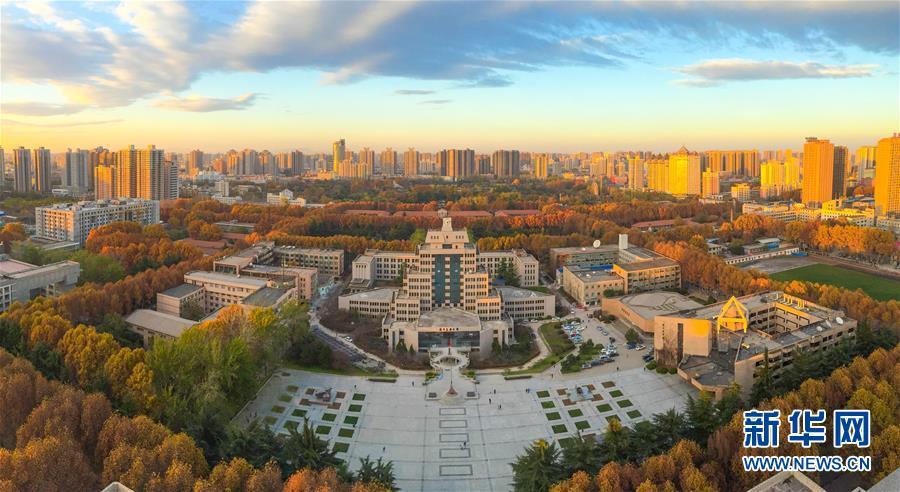 王樹國:以科技成果支撐國家未來發展