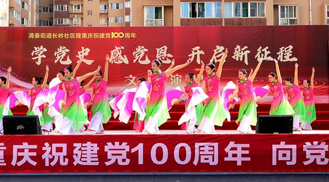 寶雞渭濱區:好聽的歌兒獻給黨