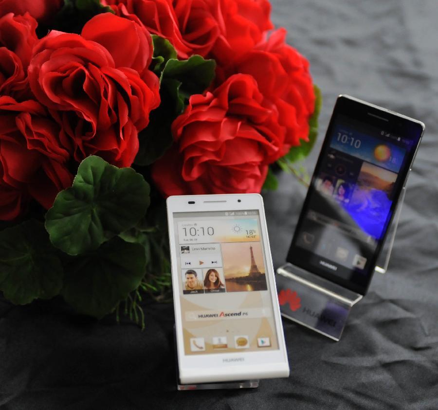 华为出全球最薄智能手机高清图片