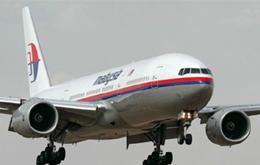 日本 马航/MH370航班为何24小时找不到?