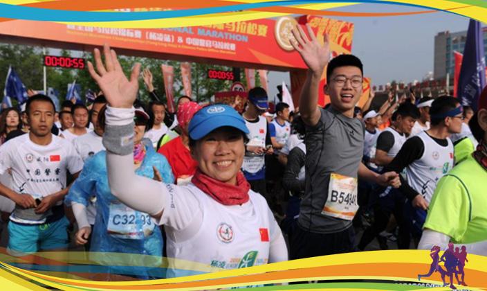 """2万名跑者奔跑在杨凌""""希望的田野"""""""