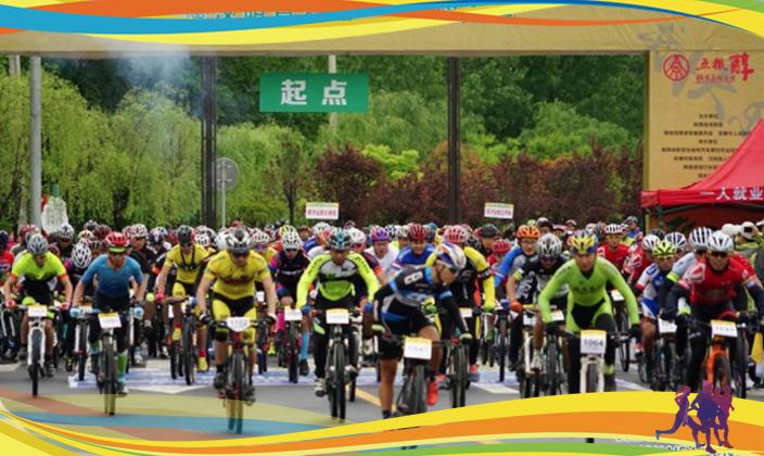 网上博彩大全网站环秦岭自行车联赛首发 三百名骑手竞逐山水林间